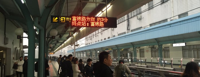 Lianhua Rd. Metro Stn. is one of Metro Shanghai.