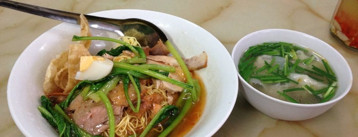 Duy Anh - Mỳ Vằn Thắn Hủ Tíu Sủi Cảo is one of Măm măm ~.^.