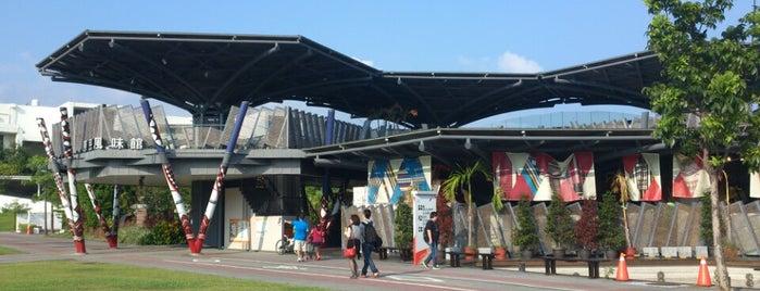 2010 Taipei International Flora Expo 臺北國際花卉博覽會 is one of My Taiwan.