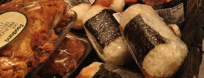 Foodland is one of Big Island Eats.