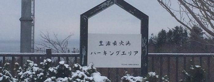 豊浦噴火湾PA (上り/函館方面) is one of 道央自動車道.