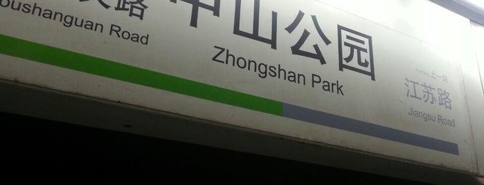 Zhongshan Park Metro Stn. is one of Metro Shanghai.