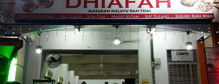 Dhiafah Restaurant is one of jalan2 cari makan seksyen 13 shah alam.