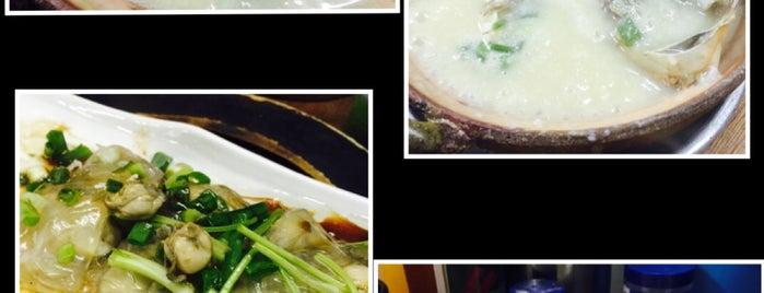 生記茶餐廳 is one of wanna try next.