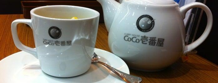 CoCo Ichibanya CoCo 壹番屋 is one of Japan Style日式.