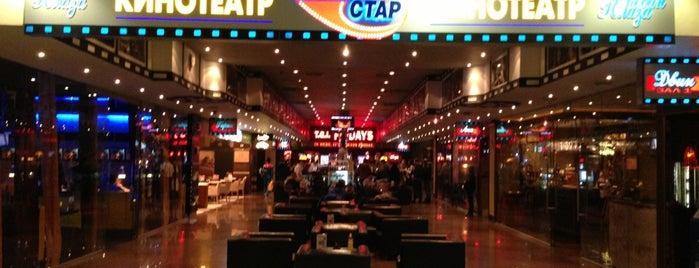 Cinema Star is one of Cinema spots.