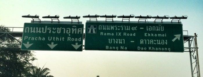 แยกประชาอุทิศ-ประดิษฐ์มนูธรรม (Pracha Uthit-Pradit Manutham Intersection) is one of ถนน.