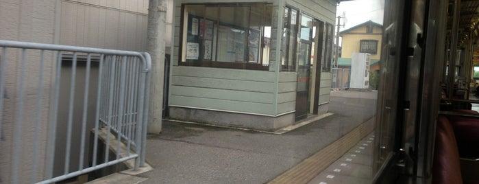 三口駅 (Mitsukuchi Sta.) is one of 北陸鉄道浅野川線.