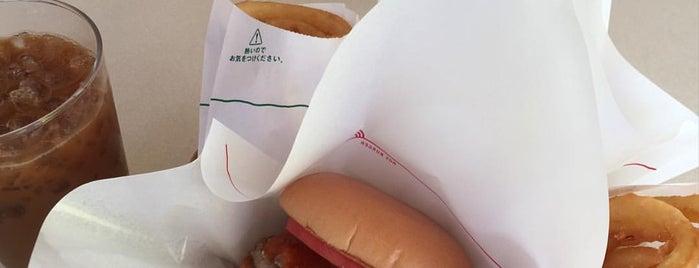 モスバーガー 荒川遊園前店 is one of MOS BURGER in Tokyo.
