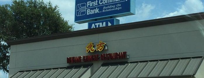 Chinese Restaurant On Northwest Highway