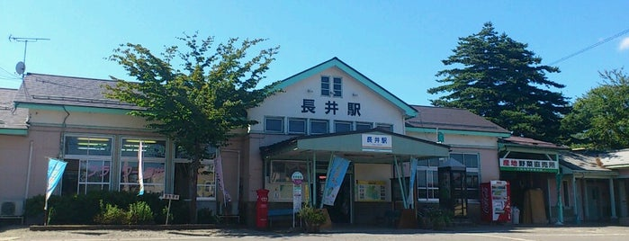 Nagai Station is one of 東北の駅百選.