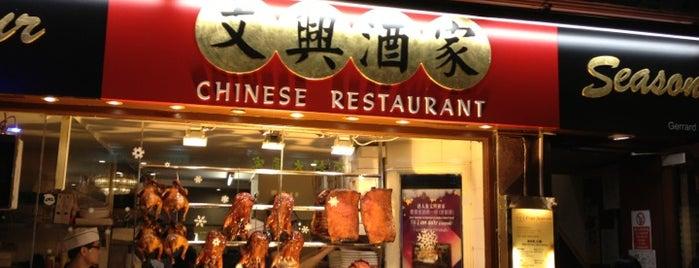 Chinese Food Near Camden St