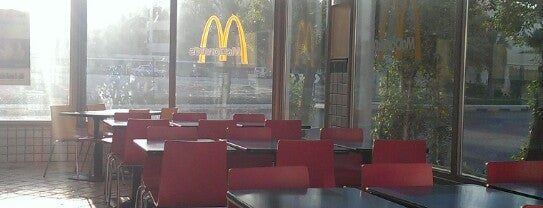 McDonald's - ماكدونالدز is one of Best places in Kuwait.