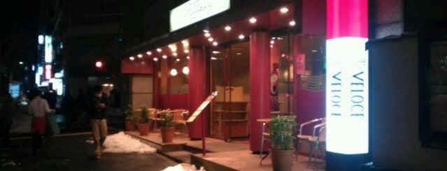 カフェ・ベローチェ 新宿二丁目店 is one of カフェ.