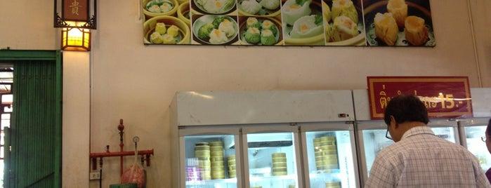 เรือนไทย ติ่มซำ is one of หม่ำๆที่ตรัง.