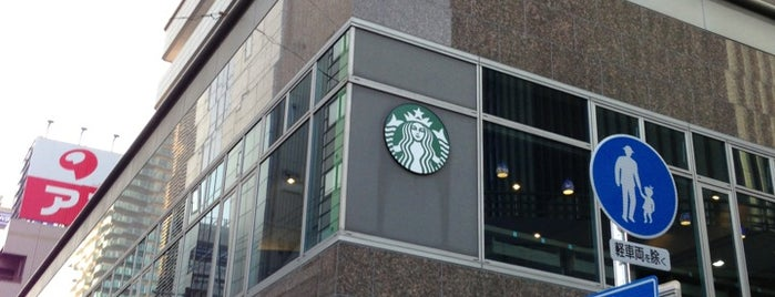 Starbucks Coffee 三宮ダイエー店 is one of スターバックス.