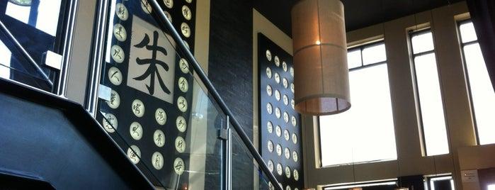 Restaurant Chu is one of Berkeley Sights & Bites.