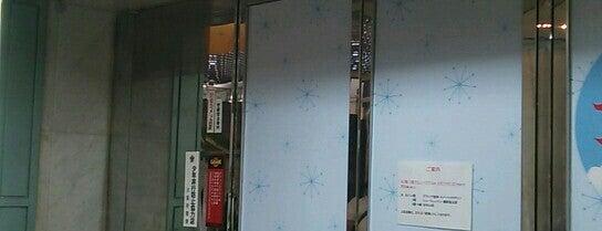 アミュージアム よしもと店 is one of 関西のゲームセンター.
