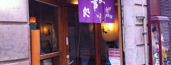 Ikkiu is one of Restaurantes Japoneses Barcelona.