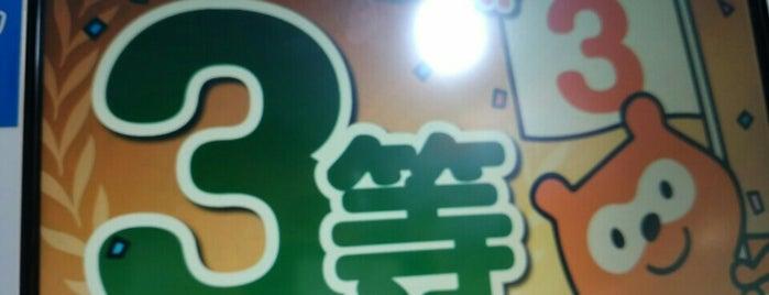 ハイテクランドセガミスト2 is one of 関西のゲームセンター.