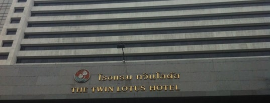 The Twin Lotus Hotel is one of Hotel.