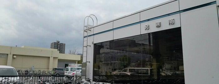 発寒南駅 (Hassamu-Minami Sta.) T02 is one of 札幌市営地下鉄 東西線.