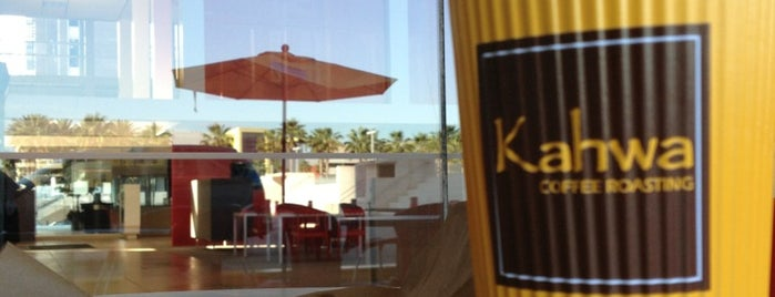 KAHWA Cafe Rivergate is one of Favorite Downtown Attactions.