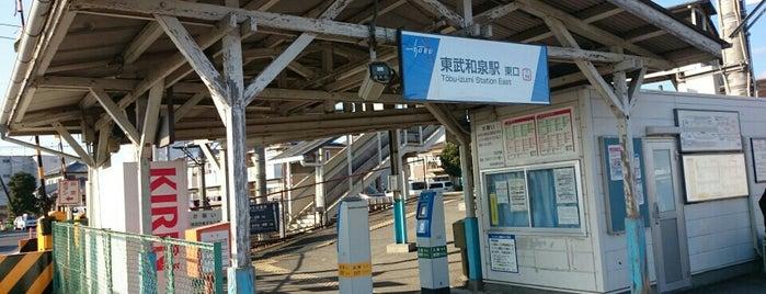 Tōbu-Izumi Station is one of 東武伊勢崎線.