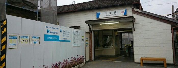Kawamata Station is one of 東武伊勢崎線.