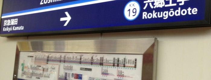 Zōshiki Station (KK18) is one of 京急本線(Keikyū Main Line).