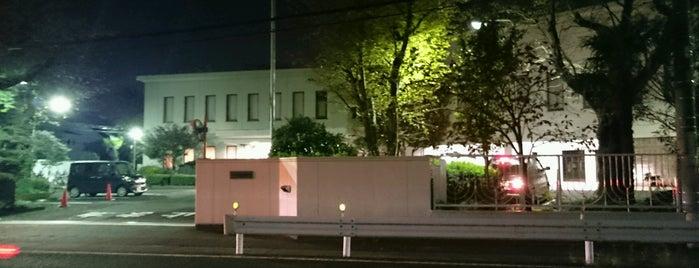 創価学会相模原文化会館 is one of 創価学会 Sōka Gakkai.