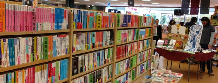 Kinokuniya Bookstore is one of SF Office Picks.