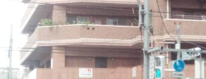 東村山駅東口 交差点 is one of 喫煙所.