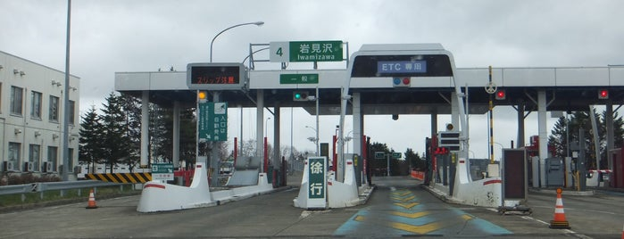 岩見沢IC is one of 道央自動車道.