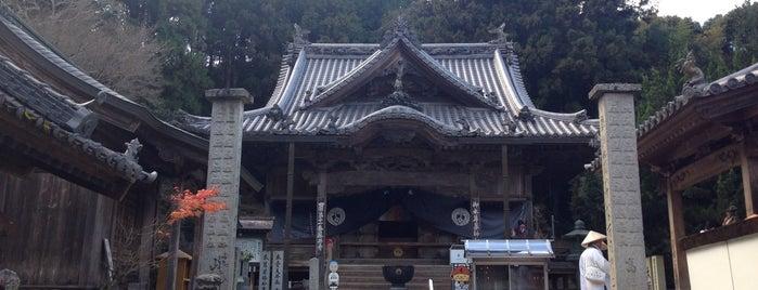 金剛山 一乗院 藤井寺 (第11番札所) is one of 四国八十八ヶ所霊場 88 temples in Shikoku.