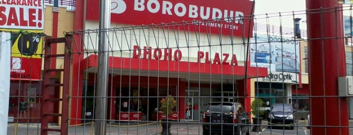 Dhoho Plaza Kediri is one of Best places in Kediri, Indonesia.