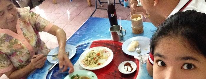 ร้านส้มตำป้าเสริฐ เมืองราชเจ้าเก่า is one of Favorite Food.