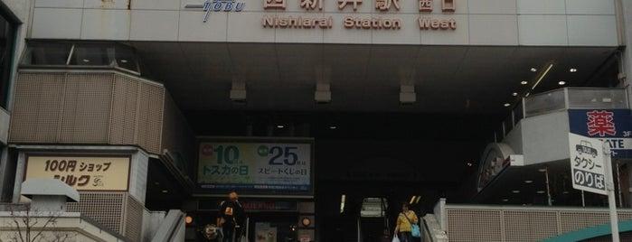 西新井駅 (Nishiarai Sta.) (TS13) is one of 東武伊勢崎線.