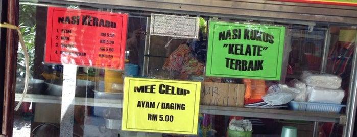 Nasi dagang Kak Siti stall @ Asiajaya LRT is one of Eating in KL.