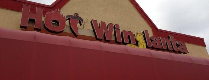 Hotwinglanta is one of 20 favorite restaurants.