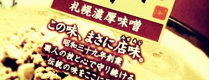 セブンイレブン 古賀インター店 is one of セブンイレブン 福岡.