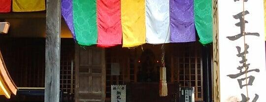 白水山 医王院 平等寺 (第22番札所) is one of 四国八十八ヶ所霊場 88 temples in Shikoku.