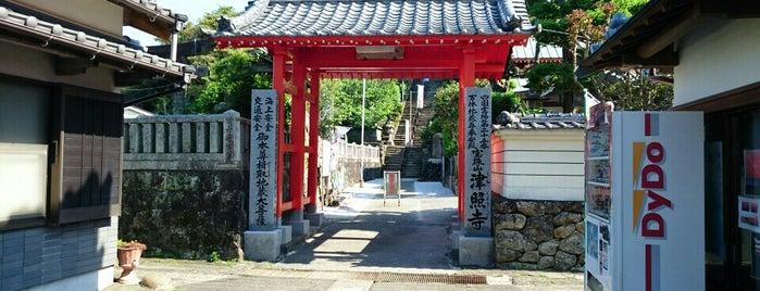 宝珠山 真言院 津照寺 (第25番札所) is one of 四国八十八ヶ所霊場 88 temples in Shikoku.