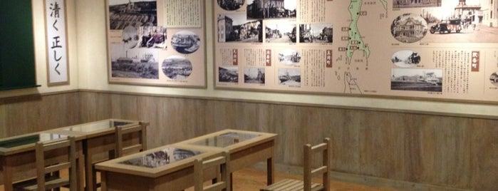 稚内副港市場 is one of Guide to 稚内市's best spots.
