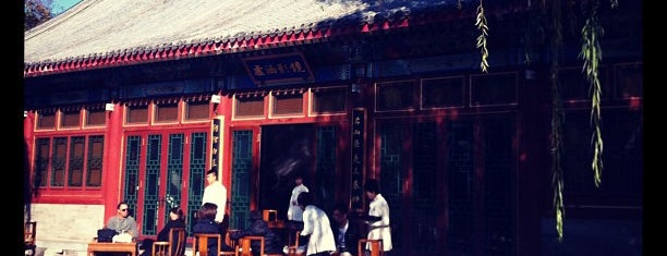 Aman at Summer Palace Hotel Beijing is one of Romantic Beijing.