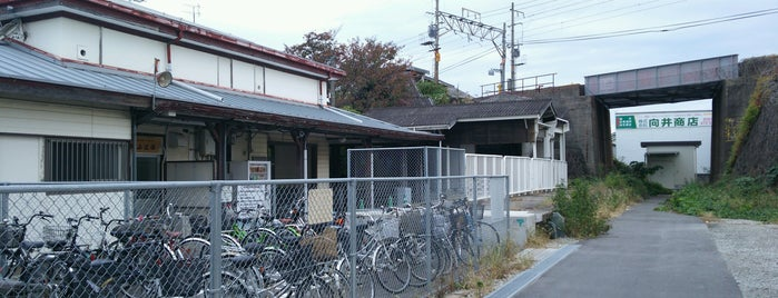Kii-Nakanoshima Station is one of 阪和線.