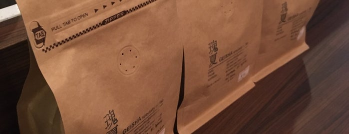 Geisha Specialty Coffee | 瑰夏咖啡 is one of Foodie list.