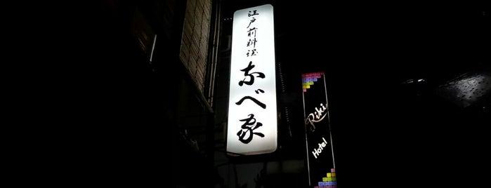 なべ家 is one of Michelin Guide Tokyo (ミシュラン東京) 2012 [*].