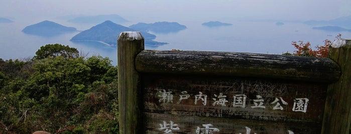 紫雲出山 is one of 四国の山.