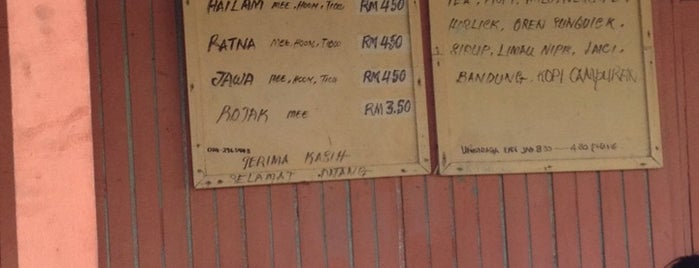 Mee Calong Pak Mat is one of Makan @ Pahang #1.